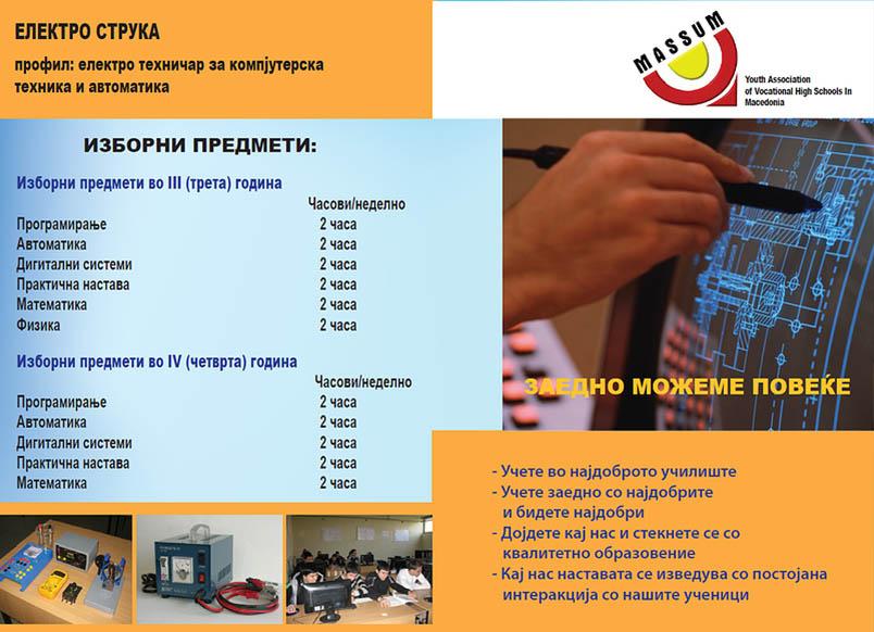 elektro_brosura2