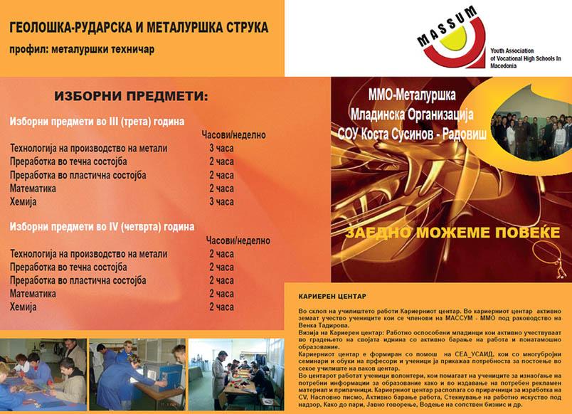 metalurska_brosura2