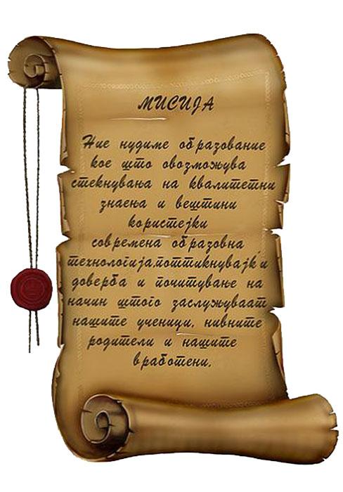 misijakostasusinov
